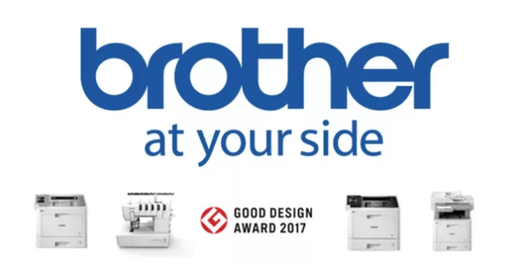 Good Design Award 2017. Brother at your side