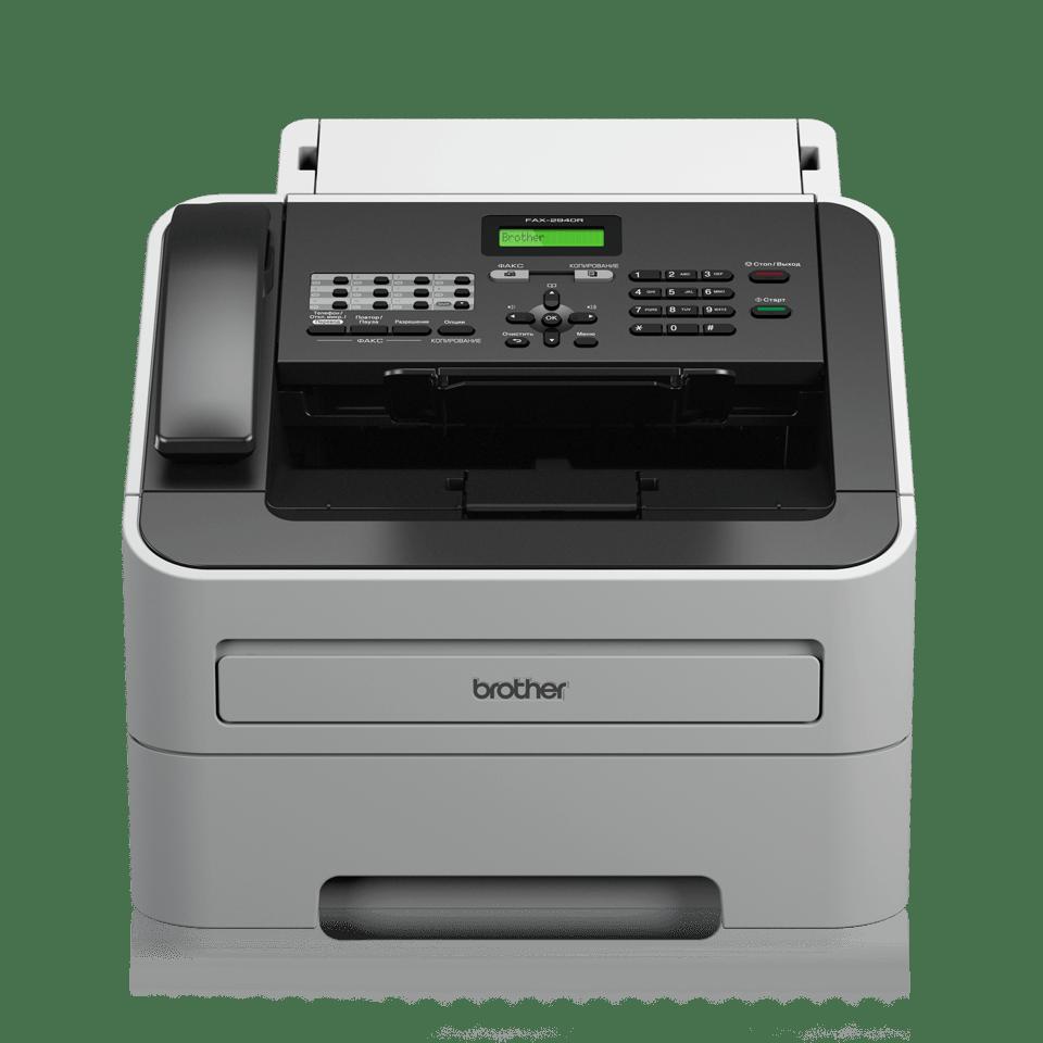 Fax láser monocromo de alta velocidad FAX2845